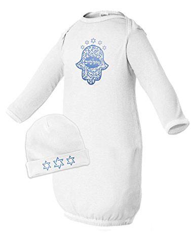 Newborn Jewish Baby Boy Bris Bodysuit & Beanie Set With Hamsa Print Mazel Tov