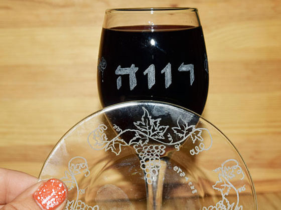 Personalized Glass Kiddush Cup