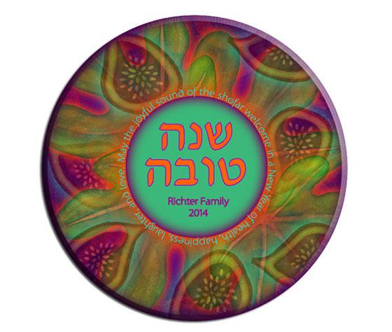 Personalized Rosh Hashana Round Challah Board
