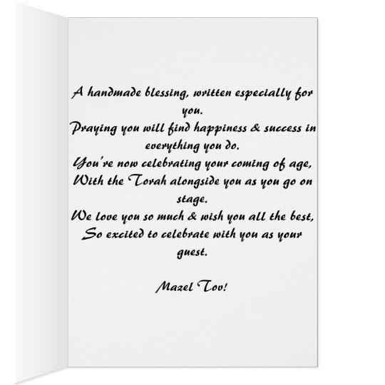 Poem Blessing