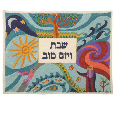 Raw Silk Appliqued Challah Cover - The Creation