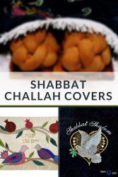 Shabbat Challah Covers