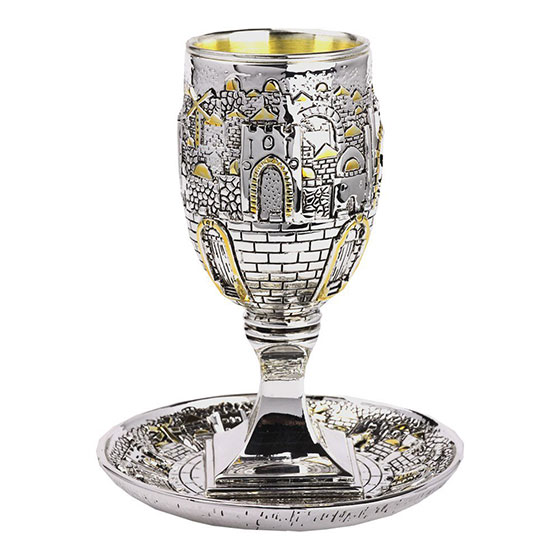 Silver Kiddush Cup And Saucer With Golden Highlights Old Jerusalem Arches