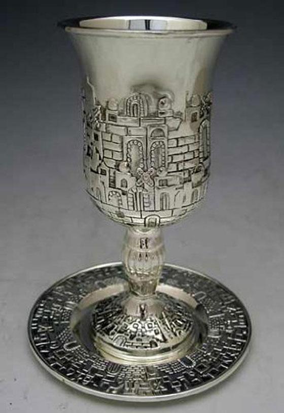 Silver Plated Jerusalem Kiddush Cup Optional Personalization