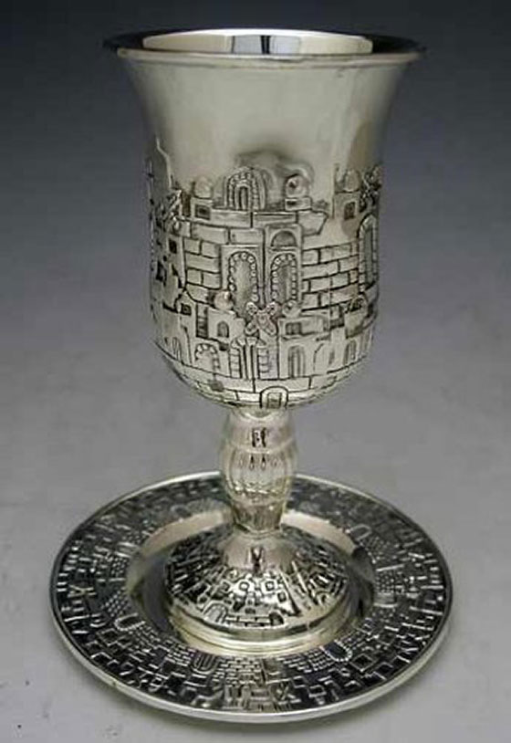 Silver Plated Jerusalem Kiddush Cup Optional Personalization