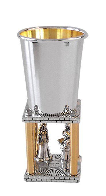 Silver Plated Wedding Canopy Chuppah Kiddush Cup