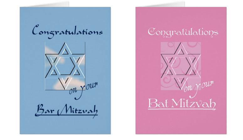 What To Write On Bar Bat Mitzvah Card