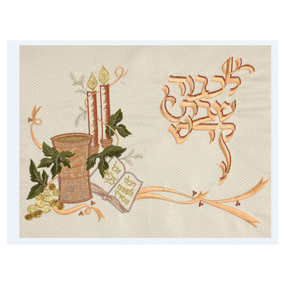 White Tablecloth with 'L'Chvod Shabbat Kodesh' & Shabbat Table Embroidery