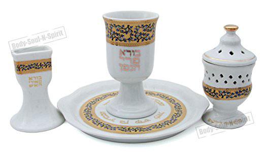 White ceramic Havdalah Set Kiddush Cup Candle Spices Fragrance Judaica Kabbalah
