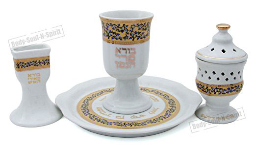 White ceramic Havdalah Set Kiddush Cup Candle Spices Fragrance Judaica Kabbalah
