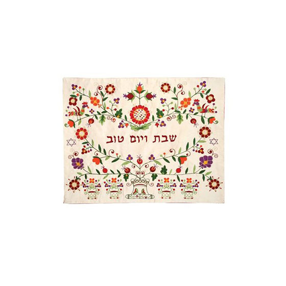 Yair Emanuel Challah Cover with a Floral Pattern in Raw Silk