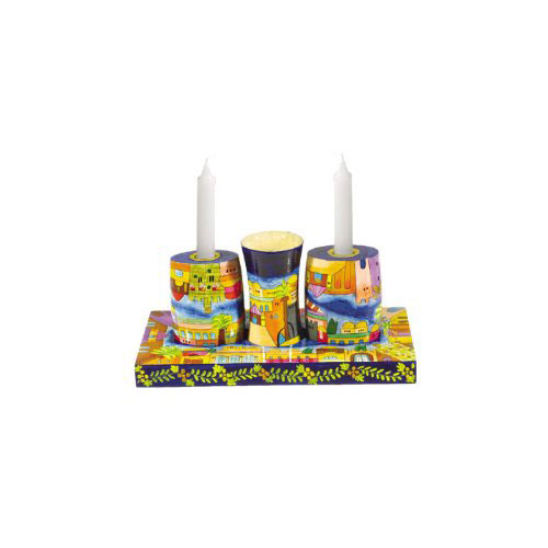 Yair Emanuel Combination Shabbat and Havdalah Set with Jerusalem Design