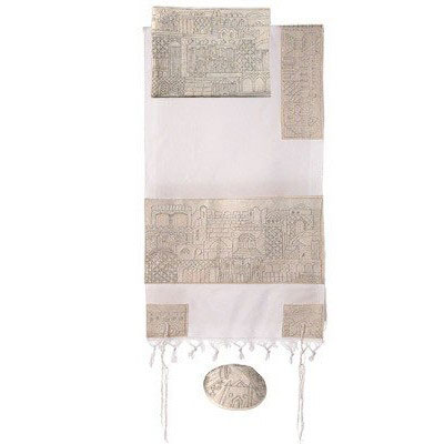 Yair Emanuel Completely Embroidered Tallit - Jerusalem in Silver