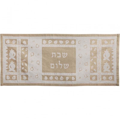 Yair Emanuel Linen Shabbat Shalom Table Runner