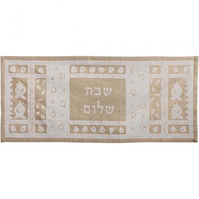 Yair Emanuel Linen Shabbat Shalom Table Runner
