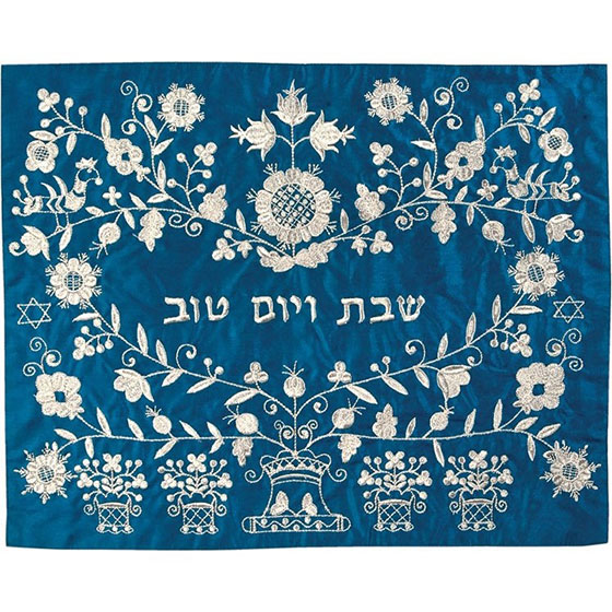 Yair Emanuel Machine Embroidery Challah Cover - Floral Oriental