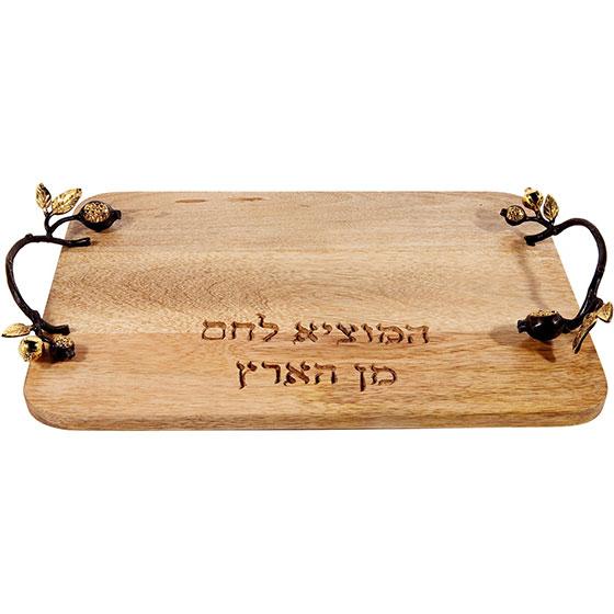 Yair Emanuel Pomegranate Challah Board
