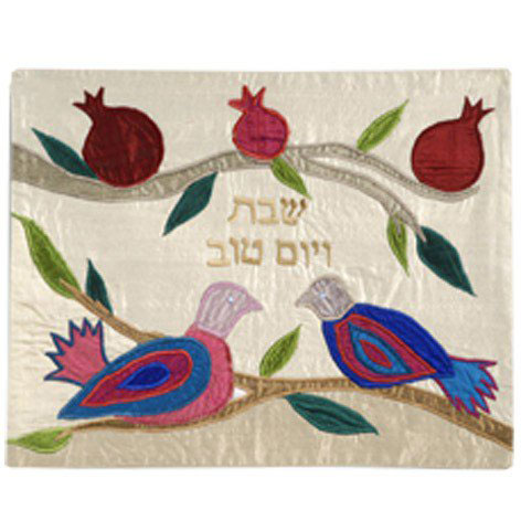 Yair Emanuel Raw Silk Challah Cover - Doves with Pomegranates