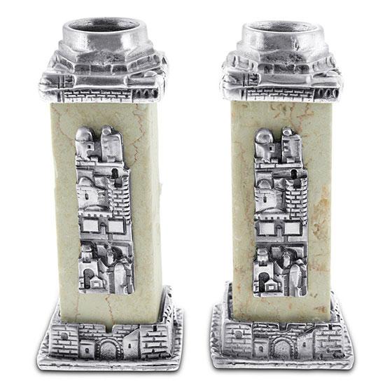Yealat Chen Stone and Silver Plated Sabbath Candlesticks Jerusalem