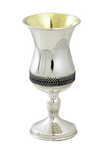 Zion Judaica 925 Sterling Silver Wine Goblet Kiddush Cup