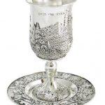 Jerusalem Design Silver Plated Kiddush Wine Cup Base Tray