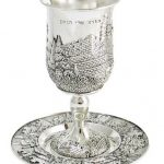 Jerusalem Design Silver Plated Kiddush Wine Cup Base Tray