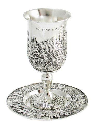 Ajudaica Jerusalem Design Silver Plated Kiddush Wine Cup Base Tray