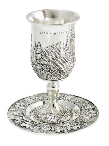 Ajudaica Jerusalem Design Silver Plated Kiddush Wine Cup Base Tray