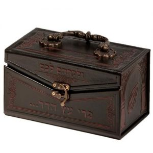 Brown Leather Etrog Box With Carry Handle For Sukkat Holiday