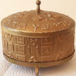 Etrog Box Judaica Vintage Gold In Color 12 Tribes Israel 1950 1960s