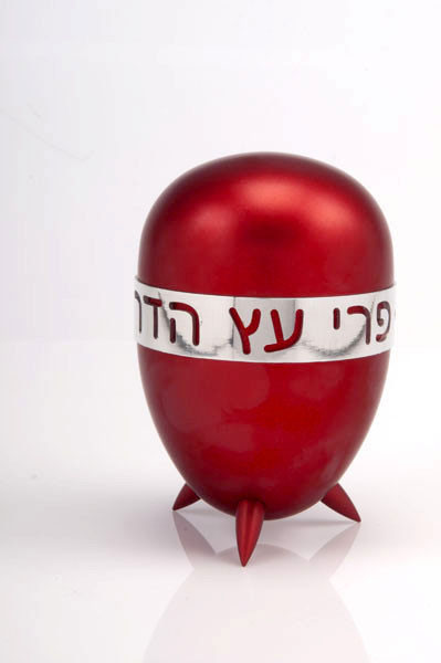 Etrog Box With Cutout Hebrew Text