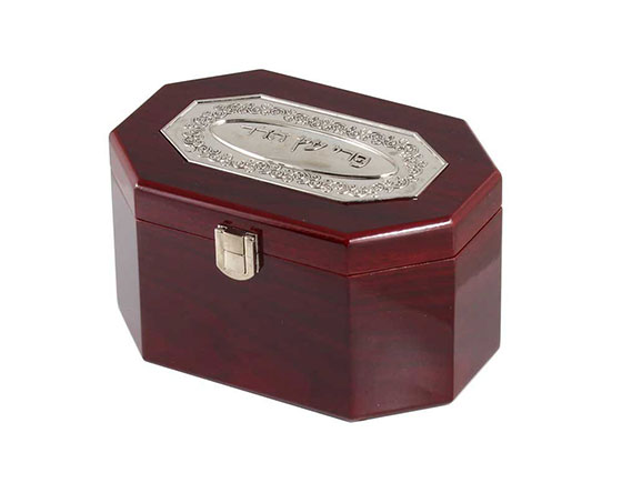 Fancy Wood Silver Plated Esrog Box