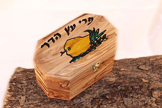 Personalized Handmade Olive Wood Sukkot Etrog Box