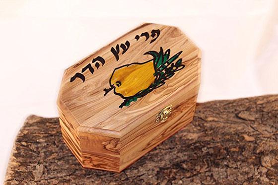 Personalized Handmade Olive Wood Sukkot Etrog Box