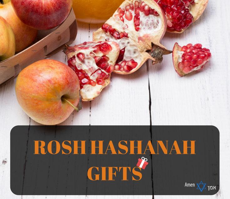 Rosh Hashanah Gifts