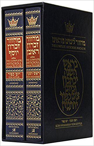 Rosh Hashanah Yom Kippur Machzor Set