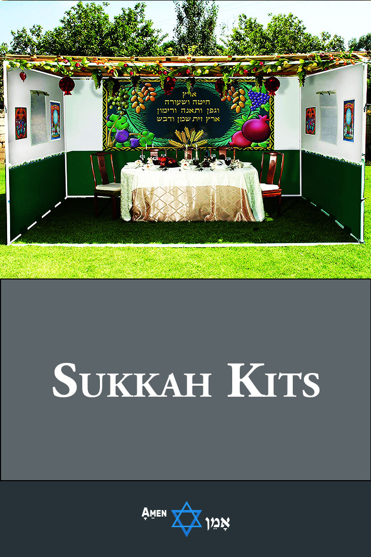 Sukkah Kits For Sukkot Large