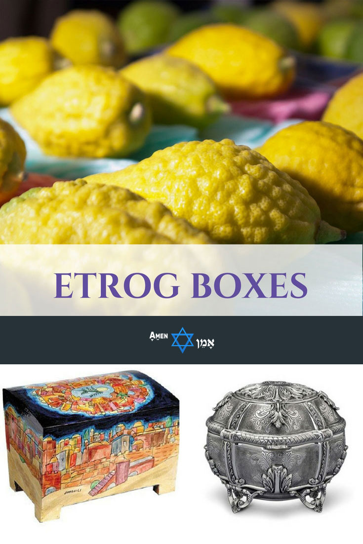 Sukkot Etrog Boxes Large