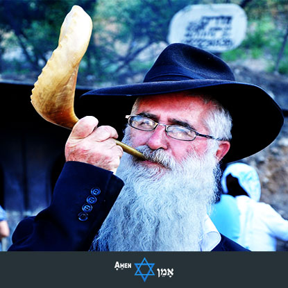 Blowing The Shofar What Does It Mean Amen V Amen