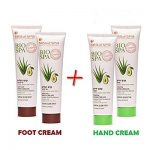 Dead Sea Minerals Bio Spa Avocado X2 Foot Cream & X2 Hand Cream