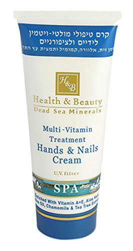 Health Beauty Dead Sea Multi Vitamin Hand & Nail Cream
