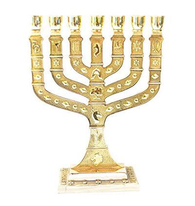 Menorah Holyland 7 Branches Jerusalem 12 Tribes Of Israel Gold