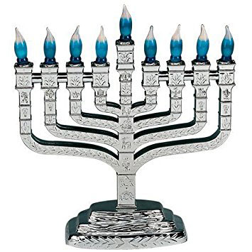 Silver Plastic Electric Knesset Menorah With Blue White Bulbs