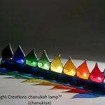 Stained Glass Colorful Glass Menorah Chanukiya Lamp