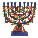 Yair Emanuel Painted Metal Menorah With Arches, Pomegranates & Birds