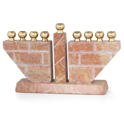 Jerusalem Stone Split Hanukkah Menorah