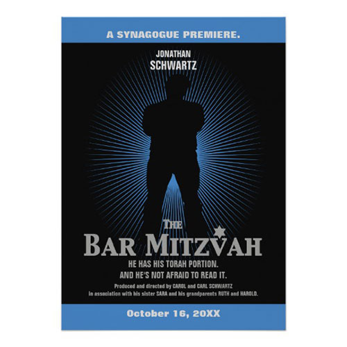 Bar Mitzvah Movie Star Invitation
