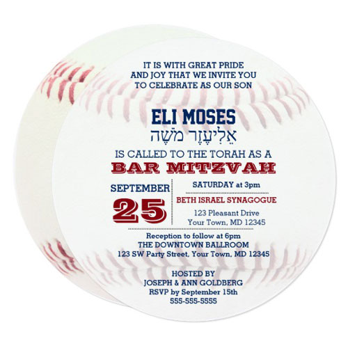 Baseball Round Hebrew Name Bar Mitzvah Invitation