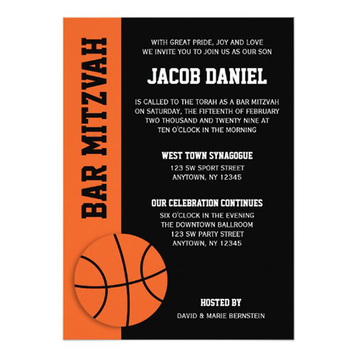 Basketball Bar Mitzvah Card