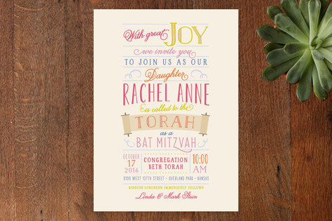 Bat Mitzvah Stack Invitation